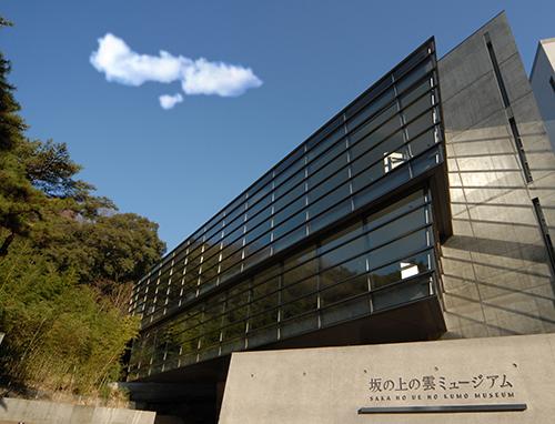 音声ガイドが導入された坂の上の雲ミュージアム