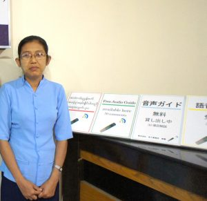 ヤンゴン国立博物館音声ガイド受付カウンター